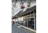 Magazin Bacău
